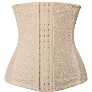 Apricot Waist Cincher Body Shaper Corset, Lace Decorated Waist Training Corset, Spiral Steel Boned Underbust Corset, #N9408