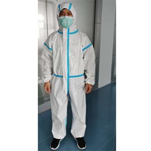 Medical Protective Clothing,Disposable Protective Coverall Clothing, Medical Isolation Suit,Uniforms Against Infection Attached Hood,Medical Protective Clothing For Single Use, #N20195