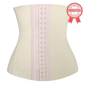 Latex Underbust Corset, Elastic Body Shaper Bustier, High Quality Beige Steel Bone Underbust Corset, #N9549