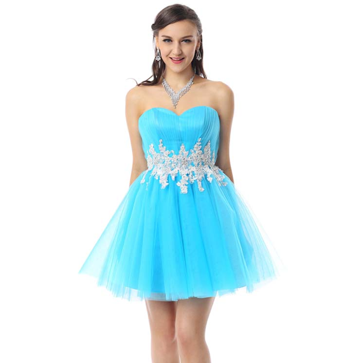 sweet 16 short dress