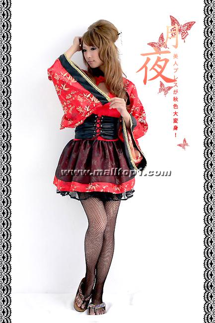 All can girl geisha costume what